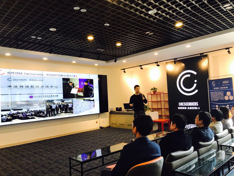 SKEMA Glocal Entrepreneurship in practice also in China!