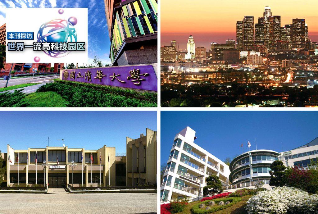 SKEMA Ventures-Modern Suzhou