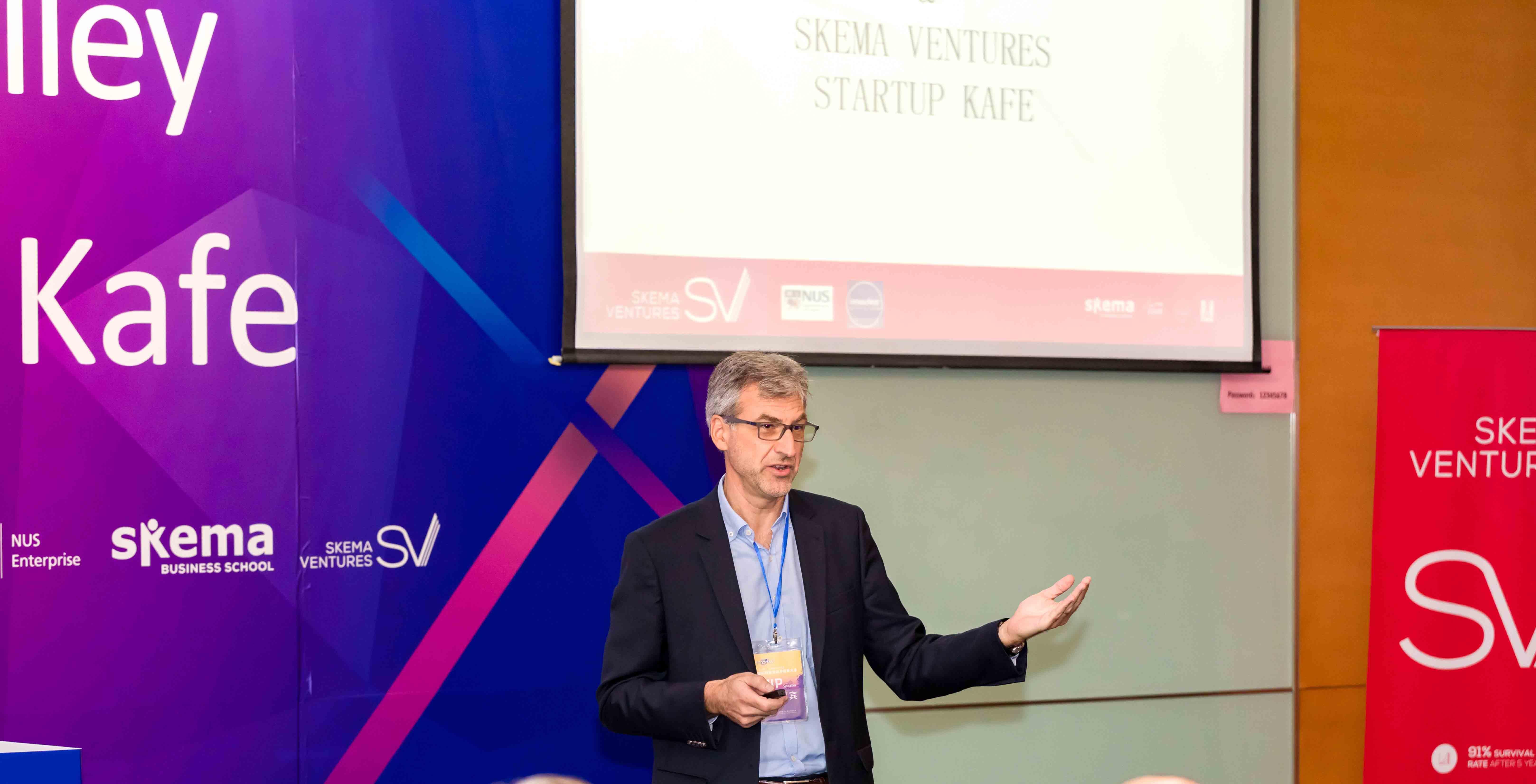 InnovAlley and Startup Kafe - Suzhou