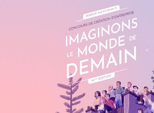 Petit Poucet contest: re-imagine the world of tomorrow