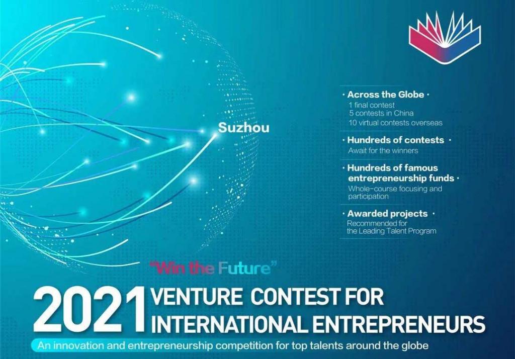 Venture Contest for International Entrepreneurs