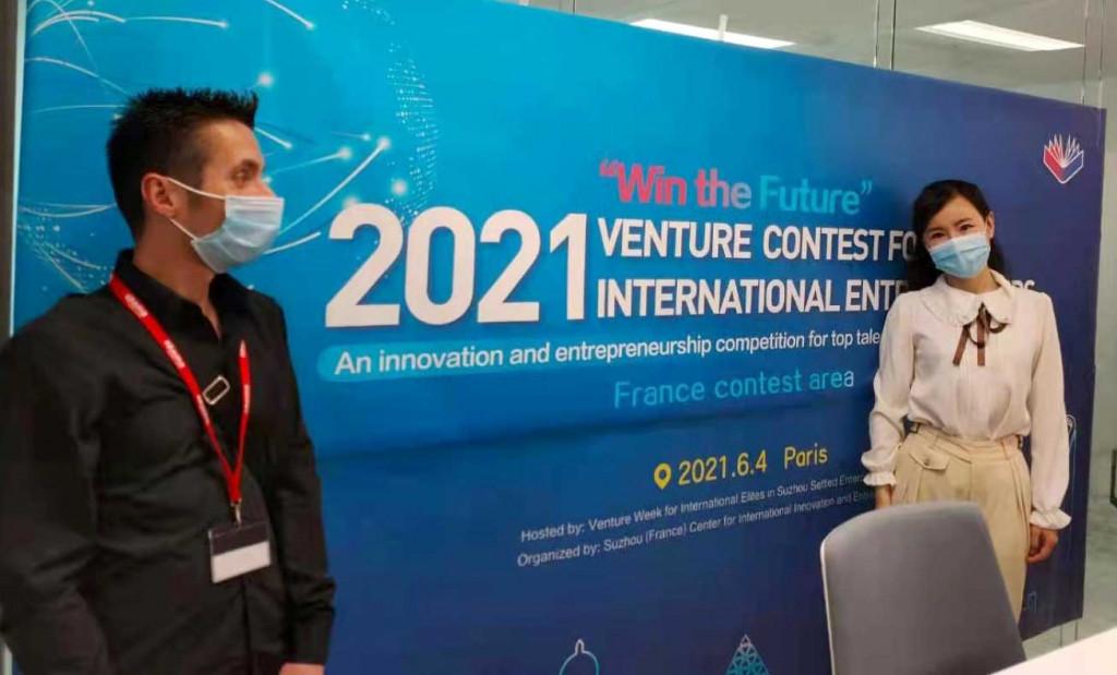Win the Future Venture Contest